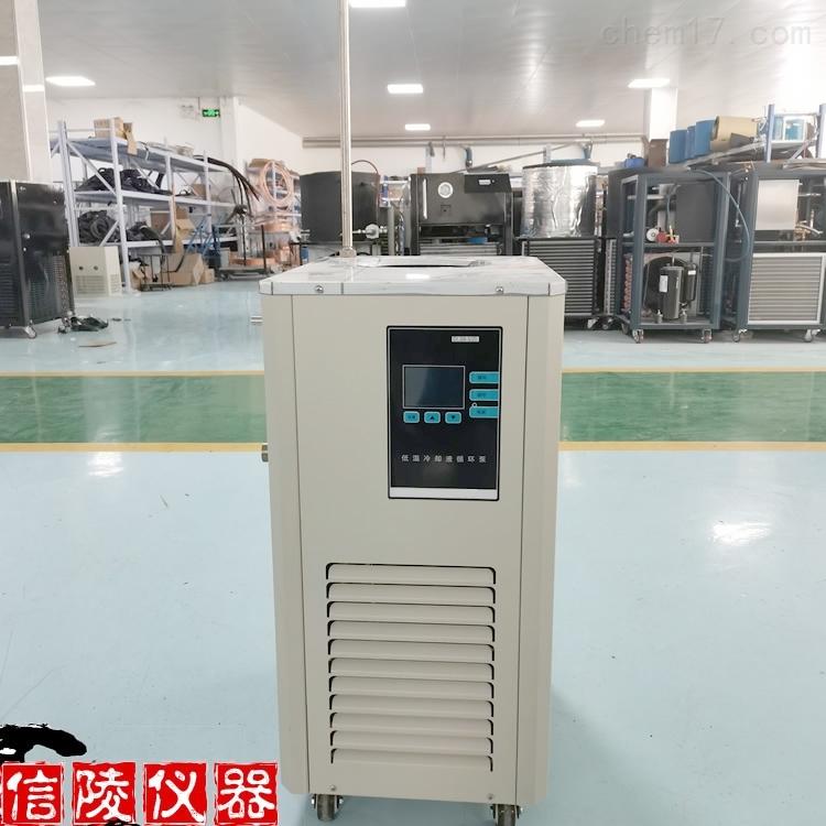 <strong><strong>30L低温冷却泵DLSB-30/30低温循环制冷泵</strong></strong>