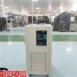 DLSB-30/20低温冷却制冷机30升