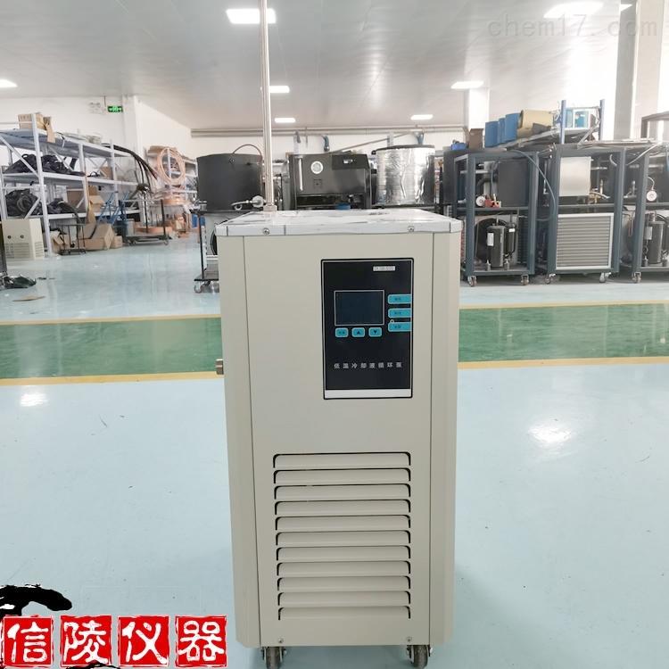 20L低温冷却循环机DLSB-20/80零下80度