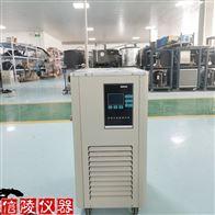 DLSB-40/40低温冷却机40L冷却循环机
