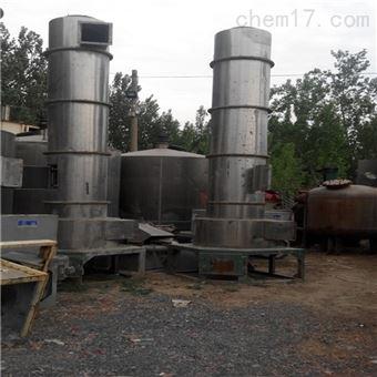 回收多种型号二手闪蒸干燥机