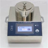 FKC-III型(审计追踪)浮游菌采样器