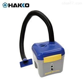 日本白光HAKKO空气净化吸烟仪