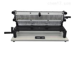 LB-40连续式钢筋打印机