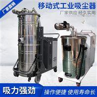 DL-DH-SH100L工业吸尘器