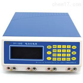 DYY-15D北京六一多用电泳仪电源
