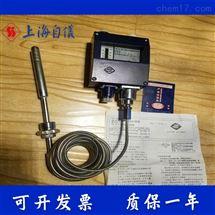 YWK-50-C压力开关上海仪表四厂