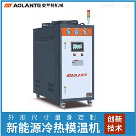 TCS汽车电池包高低温模温机 加热制冷控温系统
