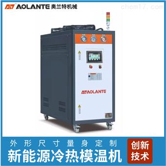 汽车电池包高低温模温机 加热制冷控温系统