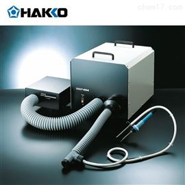 日本白光HAKKO吸烟仪吸烟系统