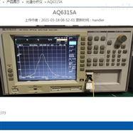 AQ6315A光谱分析仪ANDO安立Anritsu维修租赁