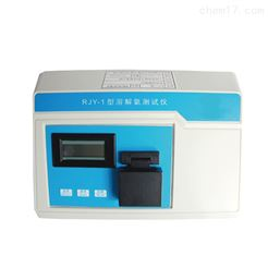 RJY-1聚创环保工业在线台式溶氧检测仪