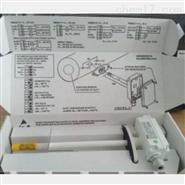 HMD82温湿度变送器传感器芬兰维萨拉VAISALA