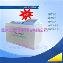 BYLRY-8000油品全自动量热仪燃油大卡热值仪特价促销