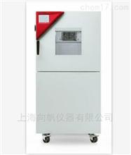 MKF 56Binder 高低温交变气候箱 可加热式观察窗