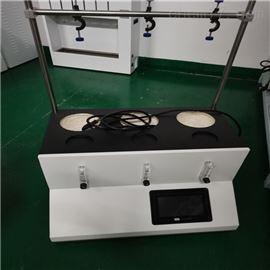 QYSO2-3Z压缩机制冷型中药二氧化硫蒸馏装置