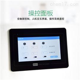 QYSO2-3上海乔跃全自动食品中药二氧化硫检测蒸馏仪
