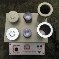 DF-4电磁矿石粉碎机 上海厂直销