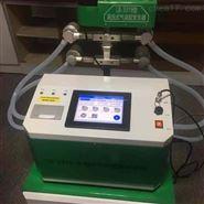 路博LB-2116-B 型生物安全柜質量檢測儀