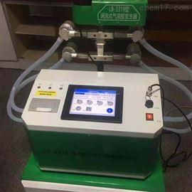 路博LB-2116-B 型生物安全柜质量检测仪