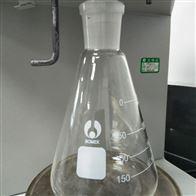 CFC-5数显式水泥游离氧化钙测定仪