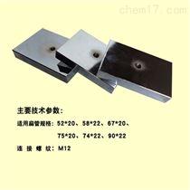 扁管金屬波紋管均布荷載夾具 中建供應