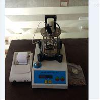沥青软化点测定仪线性升温  SYD-2806H型