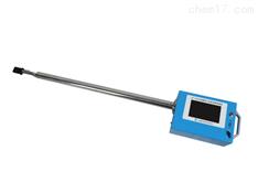 便携式快速油烟检测仪