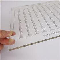 混凝土滲透高度系數梯形板 中建儀器