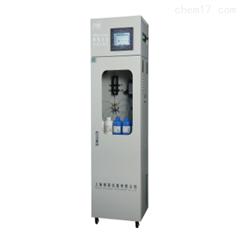全型号博取在线氨氮监测仪一代