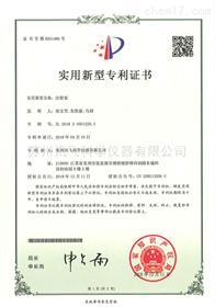 注射泵实用新型专利证书