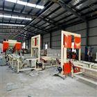 直销全自动匀质板生产线 一体板切割设备
