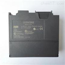 西门子6ES7332-7ND02-0AB0