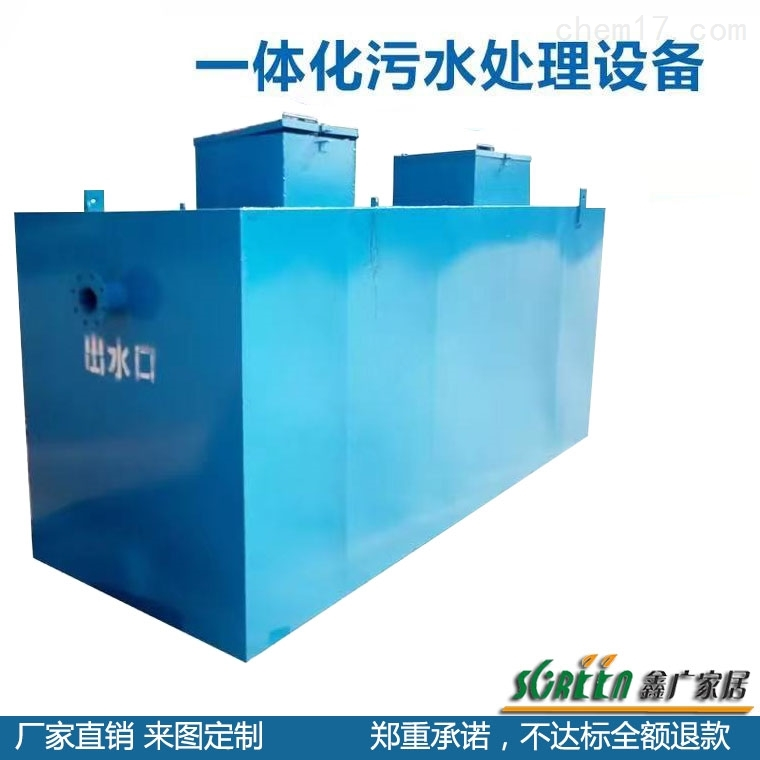 山东一体化污水处理设备