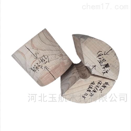 侵沥青漆木质管托 PEVA橡塑托码