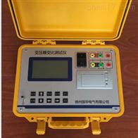 承装承修试变压器变比测试仪