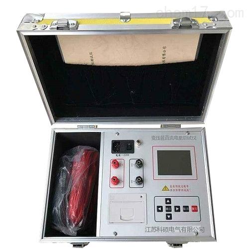 变压器直流电阻测试仪生产商