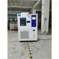 深圳科迪150L恒温恒湿小型试验箱