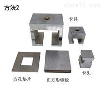 人造板表面膠合強度測定卡具 中建儀器