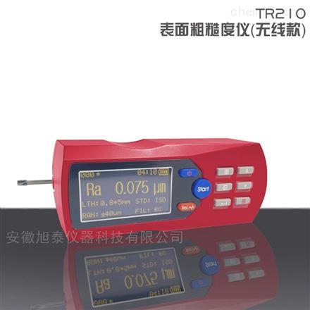 TR210表面粗糙度仪(无线款)