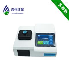 HX-C型启恒 触屏式多参数水质快速测定仪