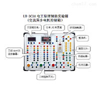 VV511-LH-3C3A电工原理辅助实验箱