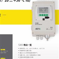 S305懷化供應希爾斯露點監控儀