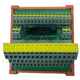 中国台湾欧迪尔ODEAR接线端子台及传输线