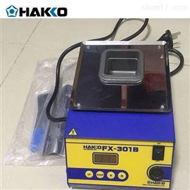 日本白光HAKKO锡炉数显式控温无铅作业熔炉