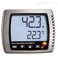 德图testo 608-H2 - 温湿度表