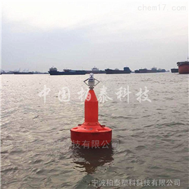 HB700*900水上塑料警示拦截航标信号发射浮标救援浮体