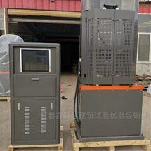 数显式万能材料试验机