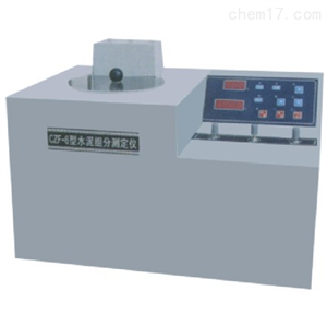 CZF-6水泥组分测定仪