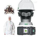 职业卫生个人防护和现场检测装备